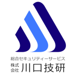 (株)川口技研